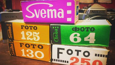 svema-64-blog-featured